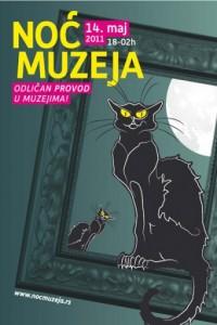 Serbie : la nuit européenne des musées 2011