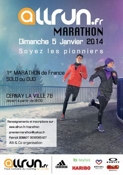 all-run-marathon-2014